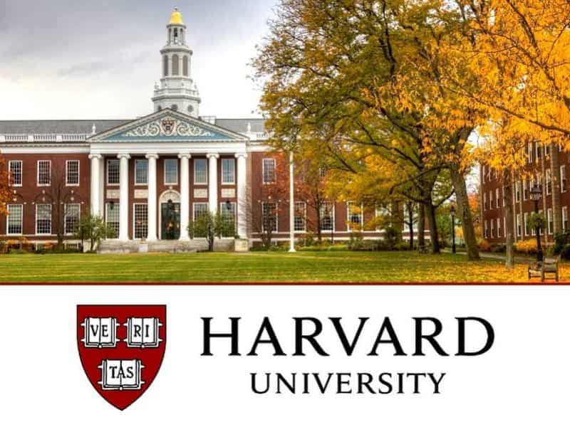 جامعة هارفرد – أمريكا