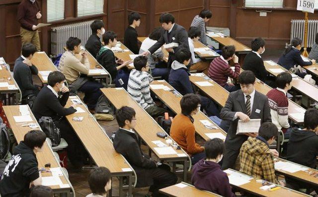 اليابان - 16,039 خريج دكتوراه
