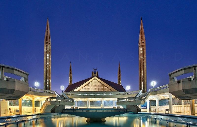 مسجد فيصل (اسلام اباد - باكستان)
