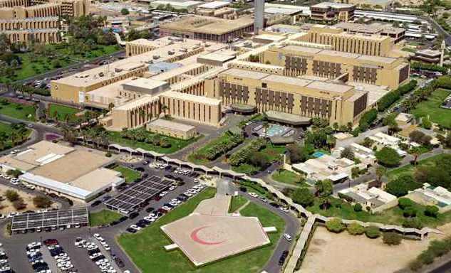 مركز ابحاث مؤسسة علاج السرطان التابعة لمستشفى الملك فيصل التخصصي، السعودية