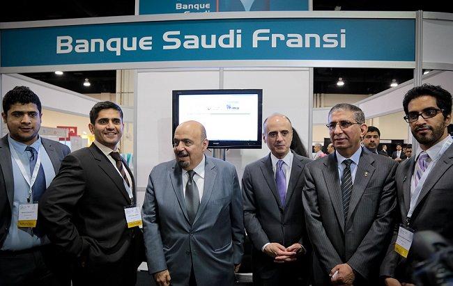 البنك السعودي الفرنسي - المركز 166 عالمياً