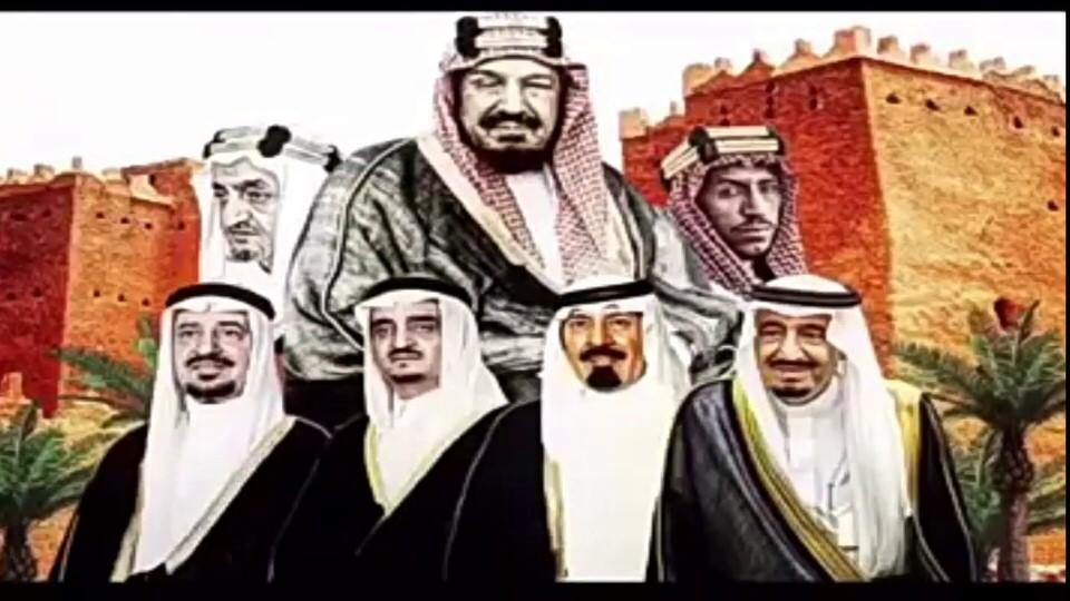 آل سعود، السعودية