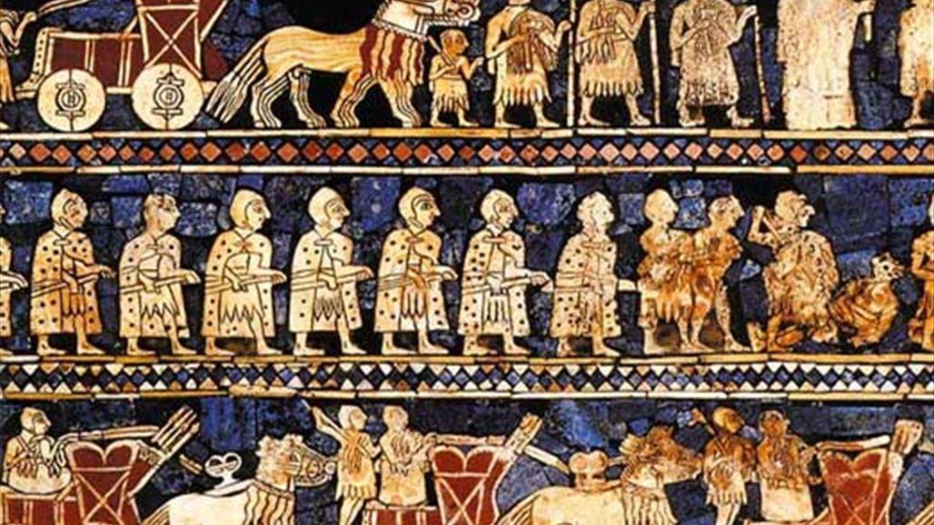 الحضارة السومريّة