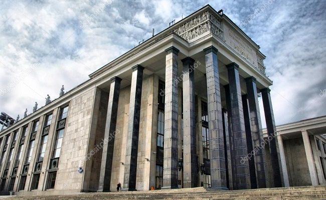 مكتبة الدولة الروسية - 44.4 مليون كتاب