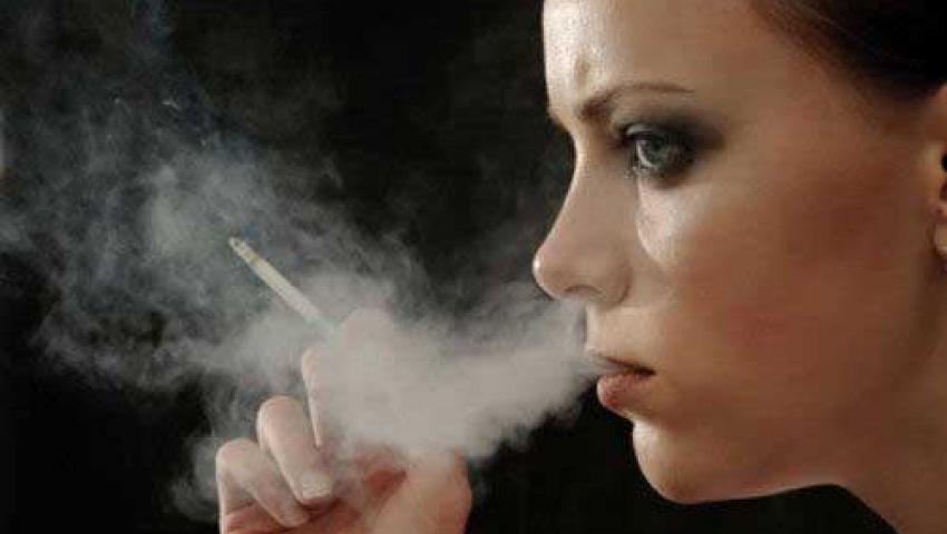 التدخين و جفاف المهبل