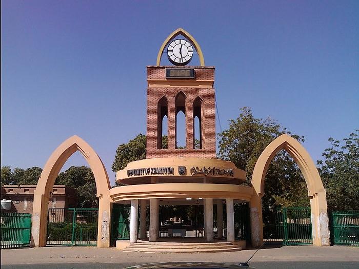 جامعة الخرطوم في السودان - تأسست في عام 1902