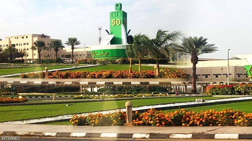 جامعة الملك عبد العزيز (KAU)