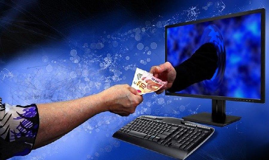 الحسابات البنكية الالكترونية والتجارة الالكترونية