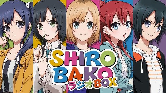 شيروباكو - Shirobako