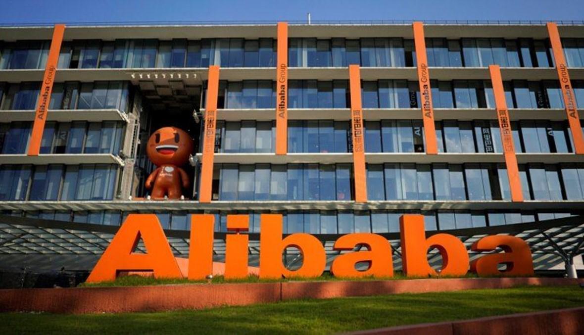 شركة علي بابا الصينية (القيمة السوقية 610.13 مليار دولار)