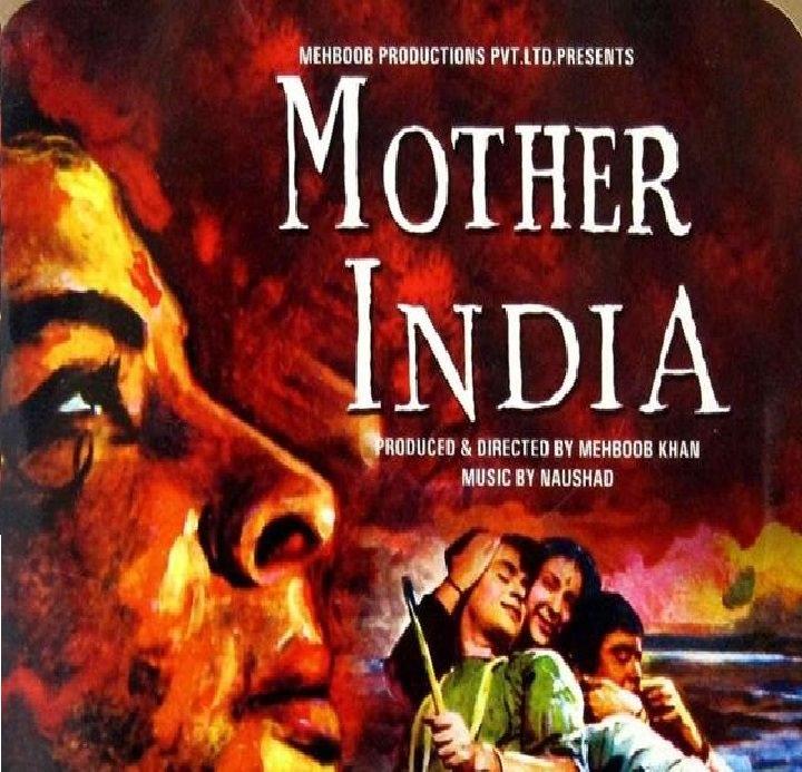 ماذر انديا mother india