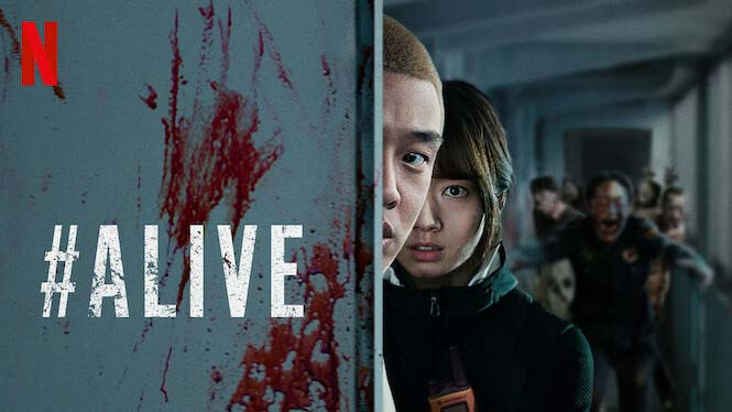 Alive 2020