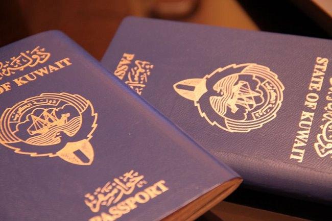 الجواز الكويتي