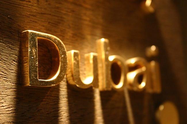 قبو دبي للذهب