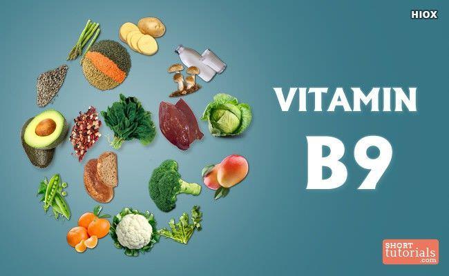 فيتامين B9 (حمض الفوليك)