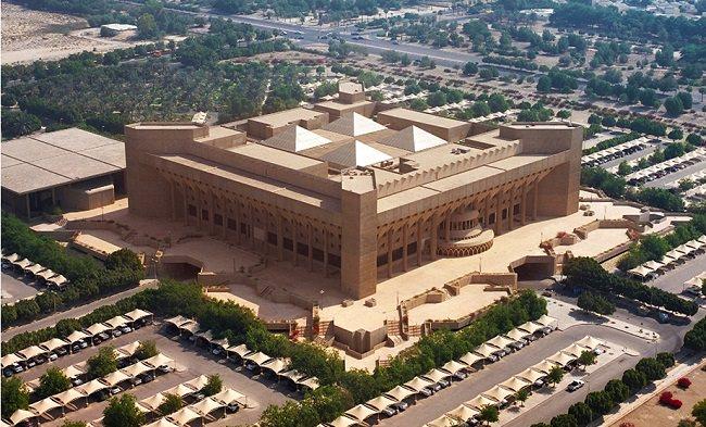 مستشفى الهيئة الملكية بالجبيل، السعودية