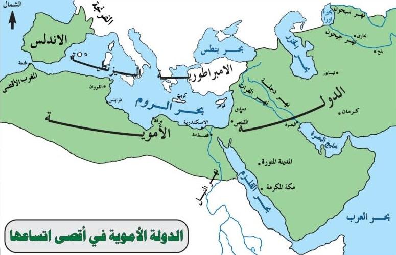 أسرة بني أمية - مدة الحكم 288 عاماً