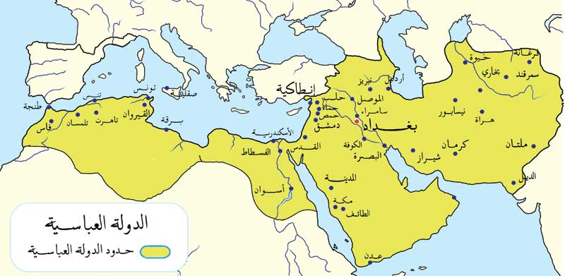 أسرة بني العباس - مدة الحكم 508 أعوام