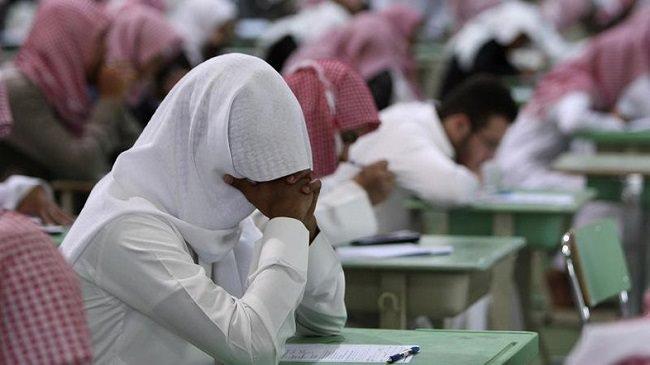 المملكة العربية السعودية - المركز 66 عالميا