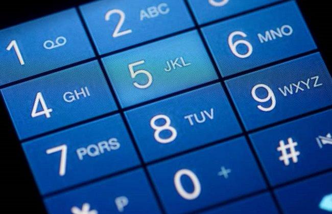 رقم هاتفك