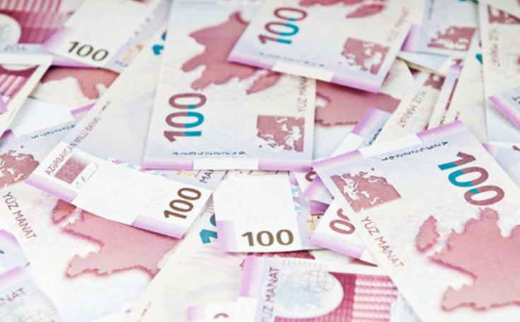 المانات الأذربيجاني - يعادل 1.28 دولار أمريكي