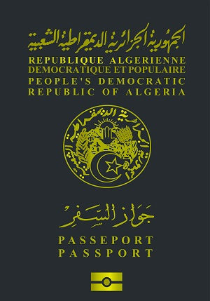 الجواز الجزائري