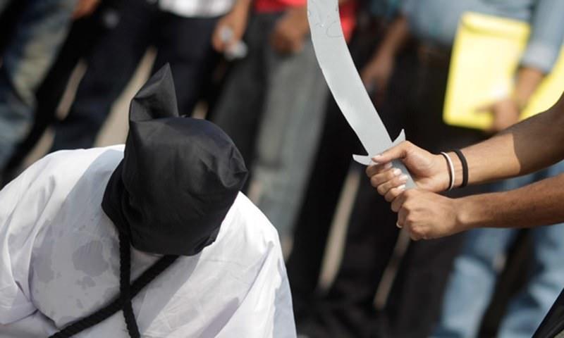 المملكة العربية السعودية - 154 عملية إعدام