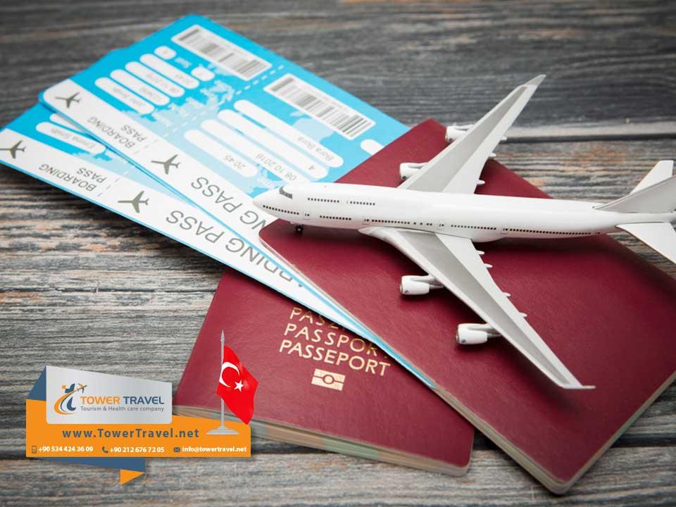 خدمة حجز تذاكر الطيران