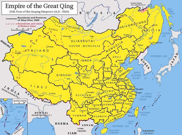 الإمبراطورية الصينية، حكم كينج - من 1644 إلى 1912 م