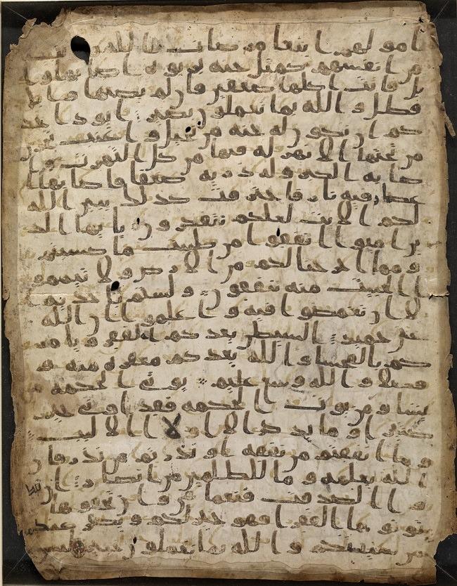 مخطوطة الجامع الكبير باليمن - عمرها 1344 عاما