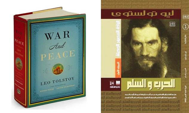 الحرب والسلم - War and Peace