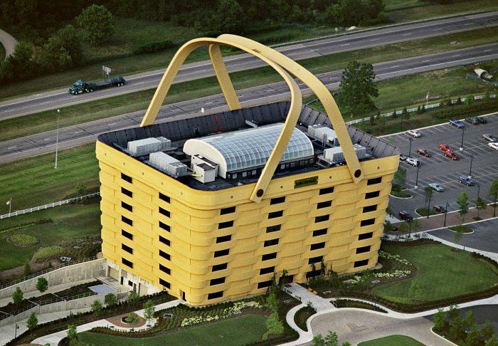 المقر الرئيسي لشركة لونجابيرجر - أوهايو، الولايات المتحدة