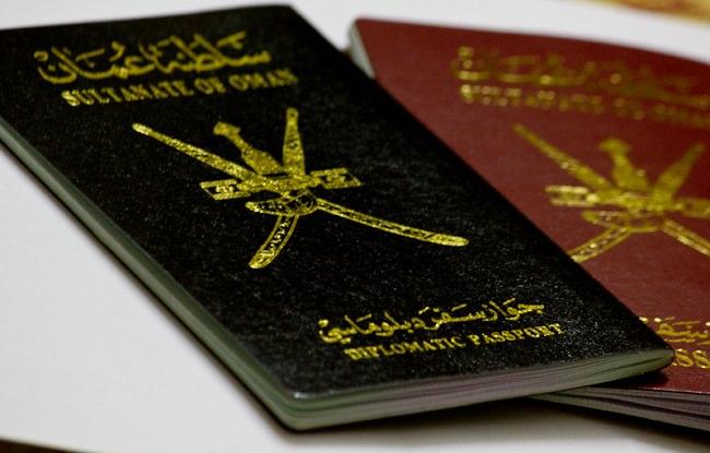 الجواز العُماني