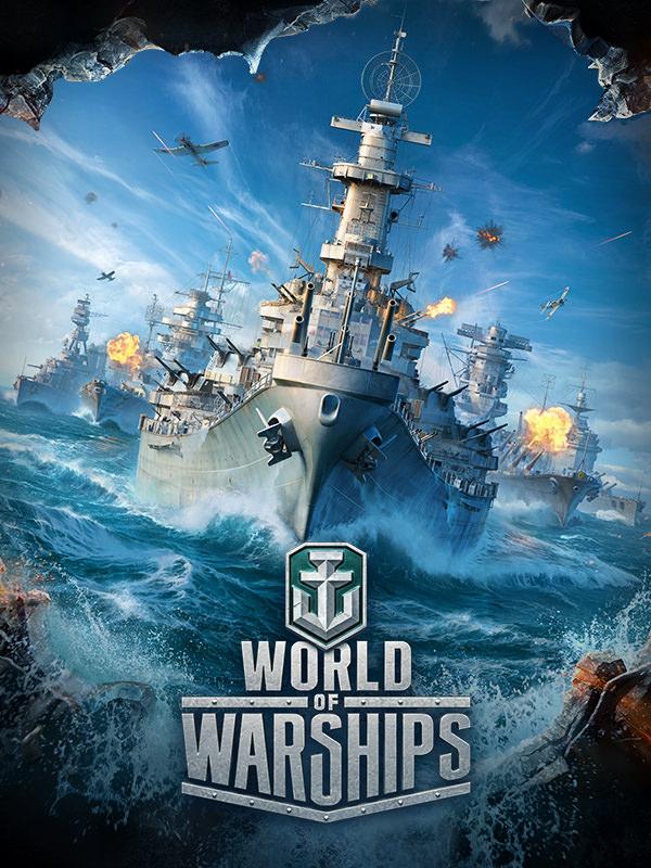 عالم السفن الحربية اون لاين World of Warships