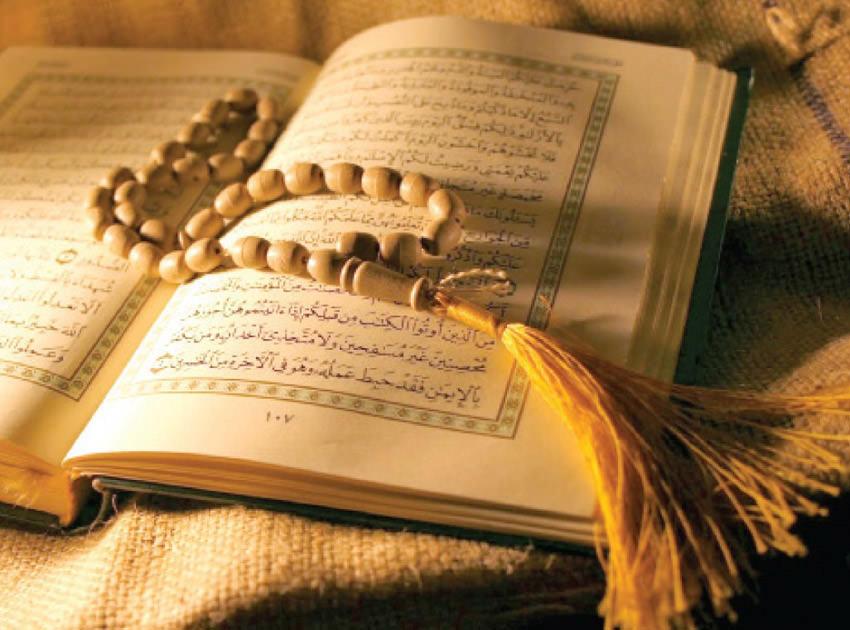 قراءة القرآن الكريم