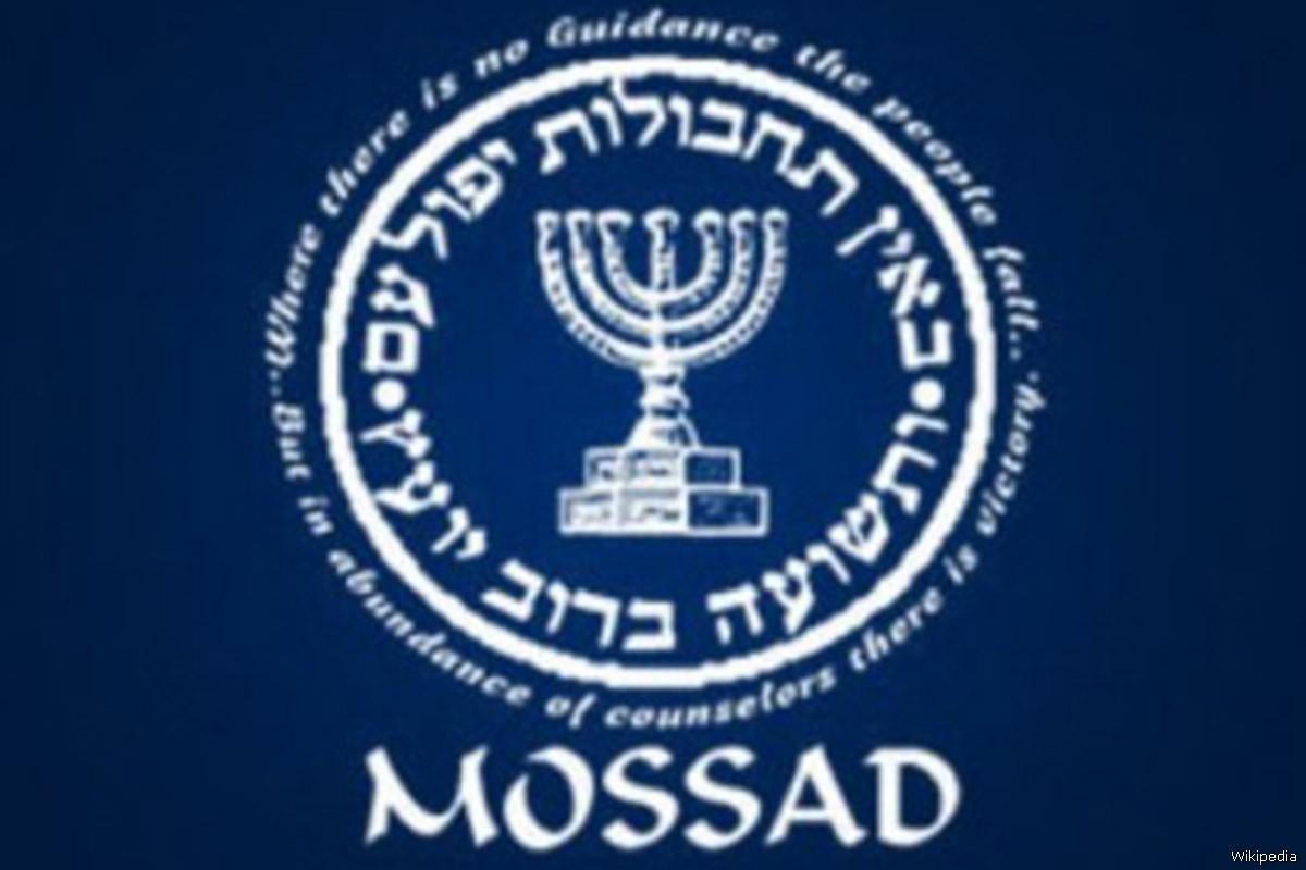 جهاز الموساد الإسرائيلي