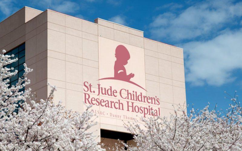 مستشفى القديس جود لأبحاث الأطفال (St. Jude Children's Research hospital)